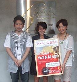 200908koukai_2